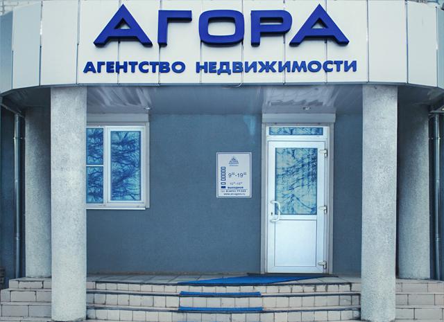 Недвижимость в Щекино